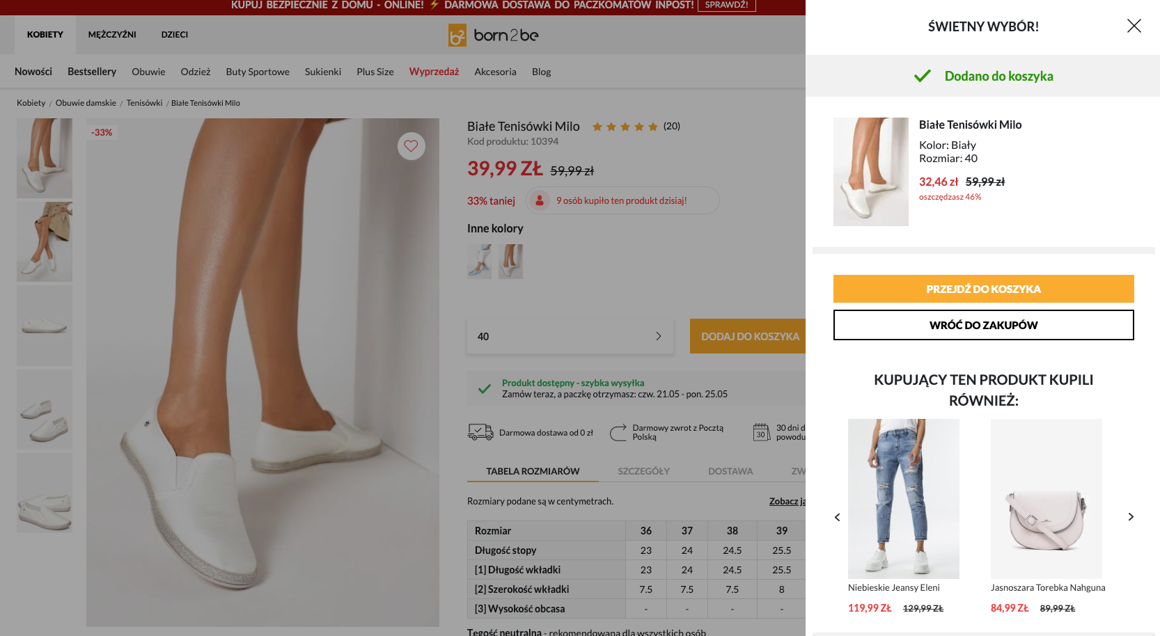 Product page on a website, women's legs in white shoes, on the right a panel informing about adding items to the basket