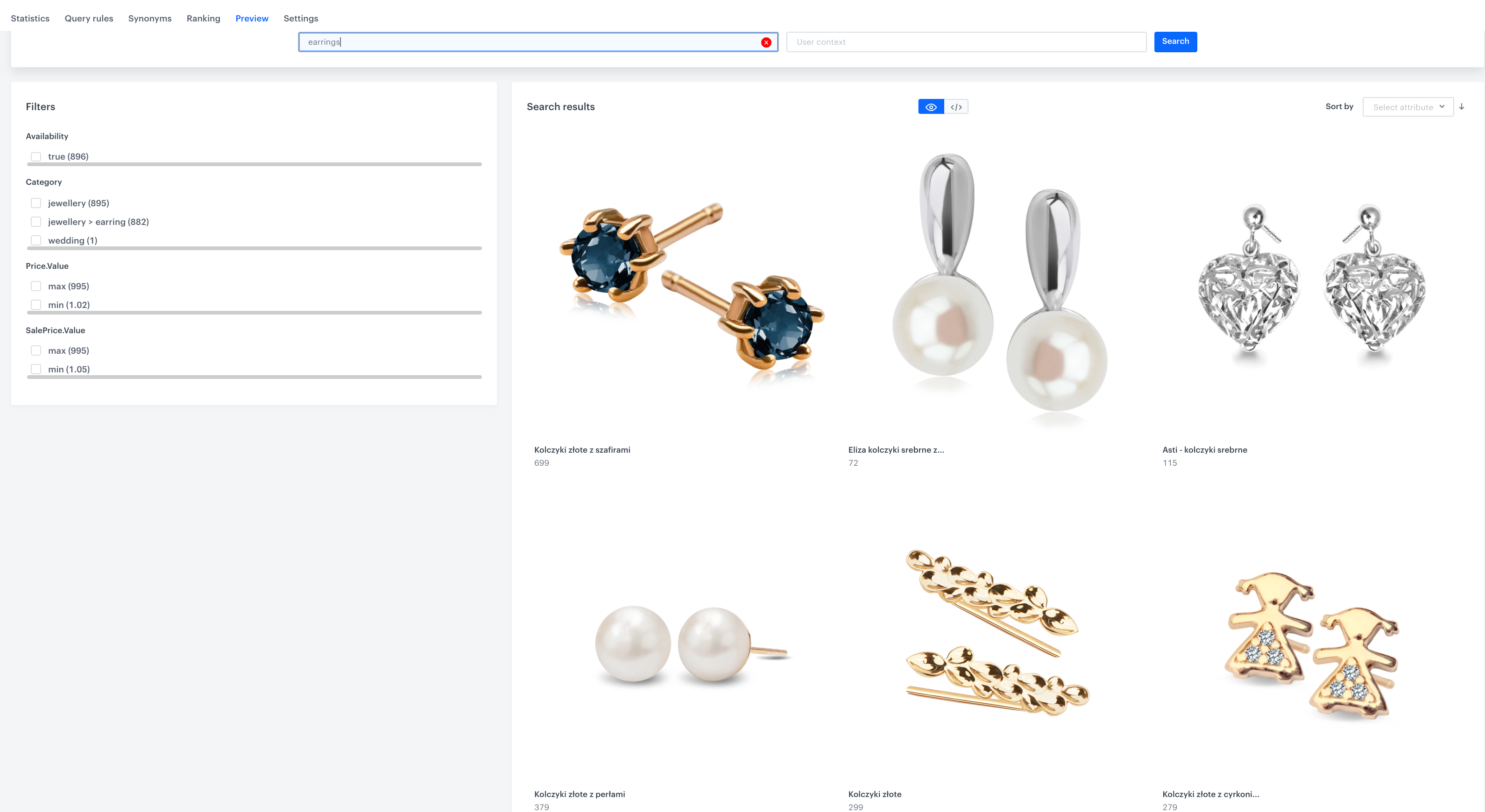 Personalized products listing for no search input