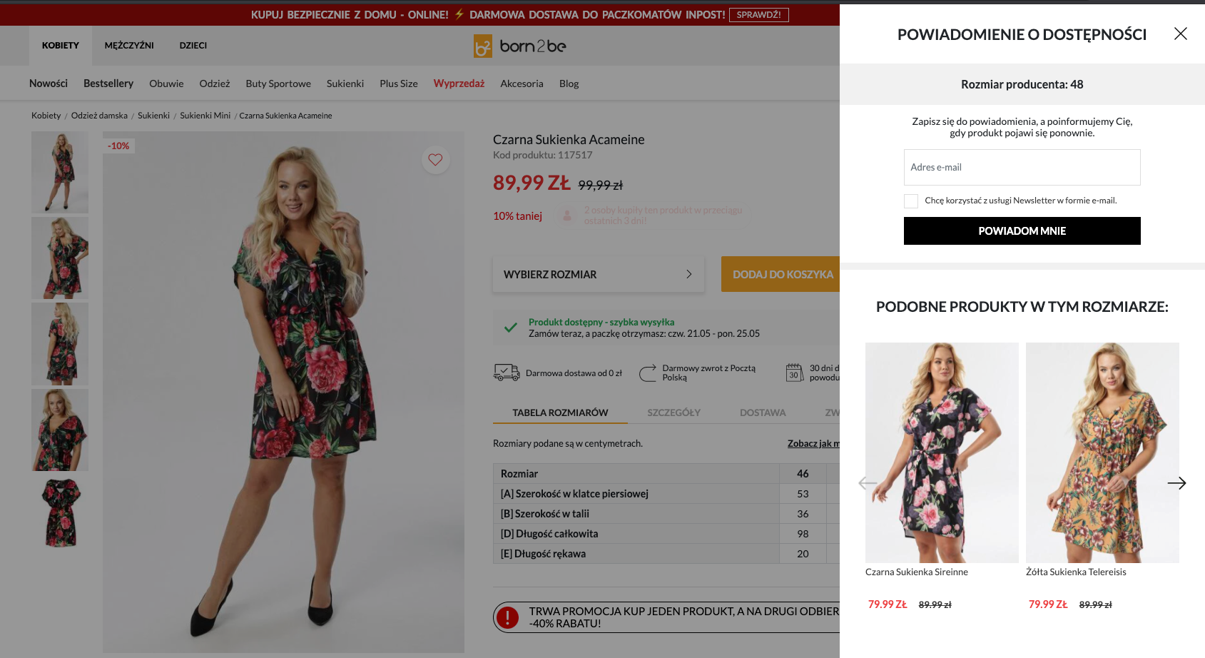 Product page on a website, a woman in a flowery dress, on the right a panel for adding an email to receive notifications